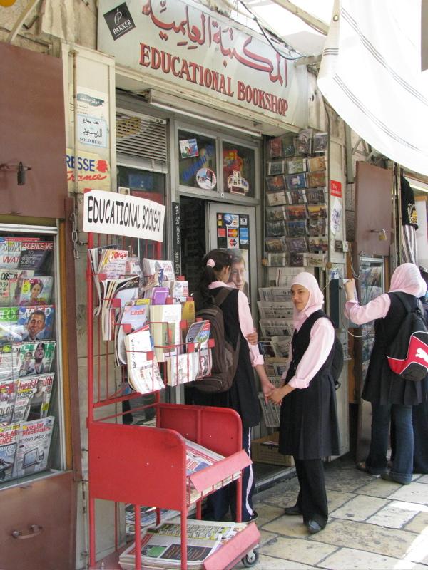 educational_bookshop.jpg